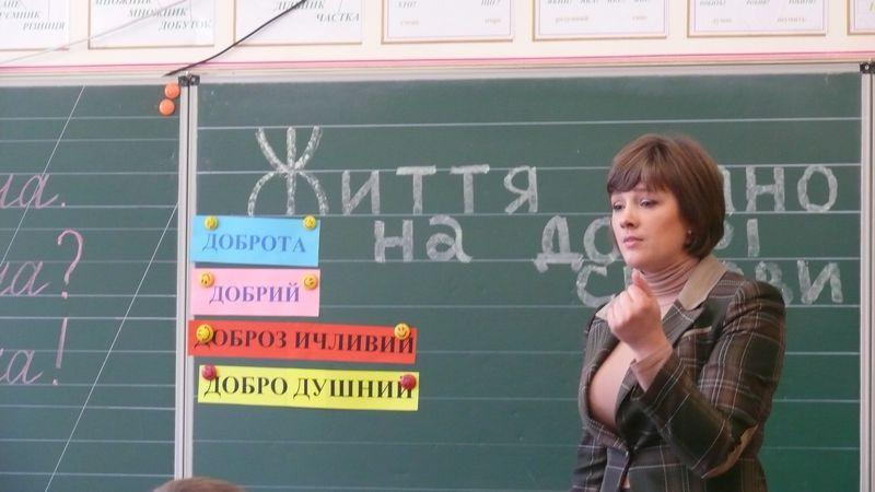 педагог