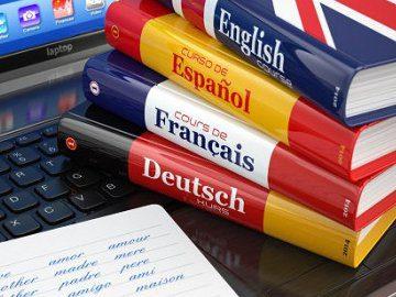 зно з іноземних мов